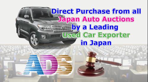 Japanese Used Car Damaged Car Passenger Car Sedan Car Sports